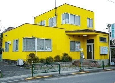 三吉野歯科医院