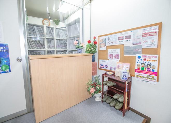 河田歯科【新八丁堀ビル7階】3