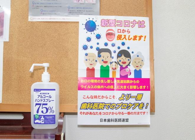 河田歯科【新八丁堀ビル7階】6