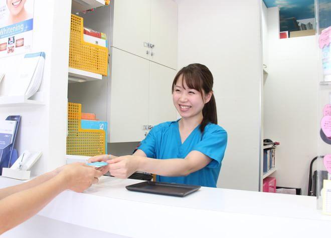 下高井戸こたく歯科医院(写真1)