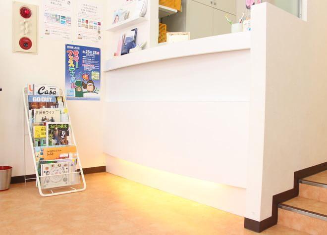 下高井戸こたく歯科医院(写真2)