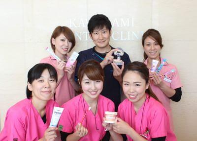 かわかみ歯科1