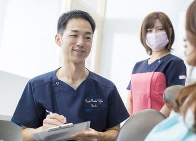 佐々木歯科醫院