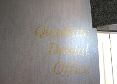 クォードレイトデンタルオフィス2