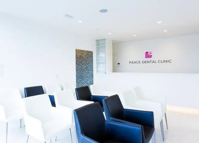 PiEACE DENTAL CLINIC3