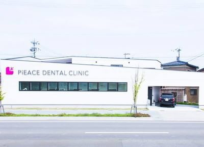 PiEACE DENTAL CLINIC1