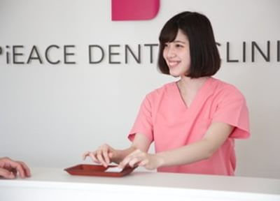 PiEACE DENTAL CLINIC2