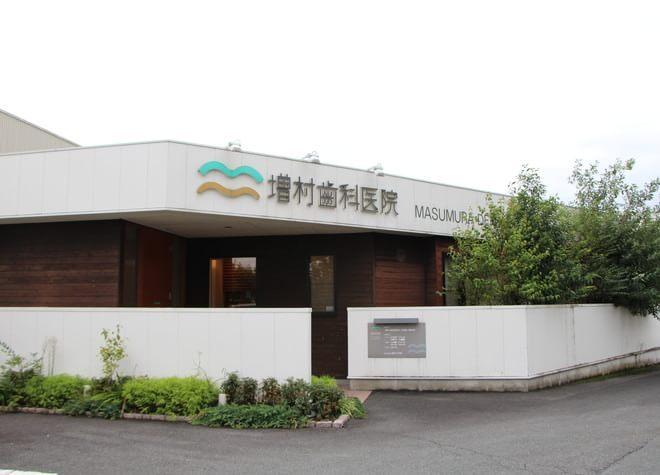 増村歯科医院7