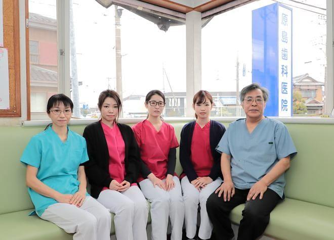 原島歯科医院