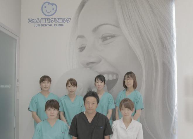 じゅん歯科クリニック5