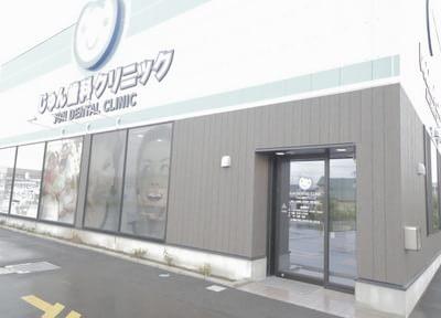 じゅん歯科クリニック