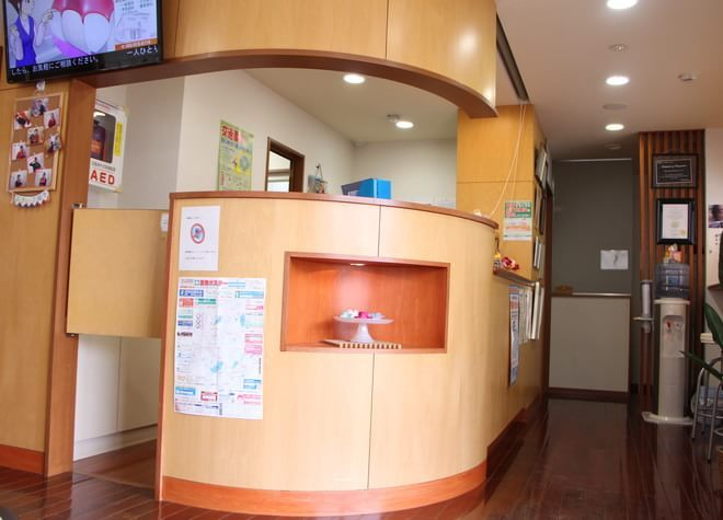 日の出いこい歯科医院
