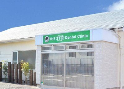 THE ITO Dental Clinicの医院写真