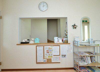 真央歯科クリニック2