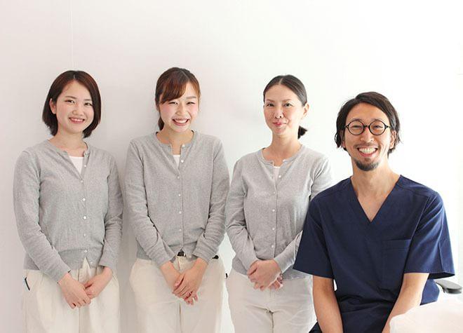 フルカワ歯科診療所