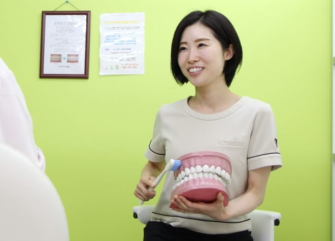 アツギトレリス歯科3