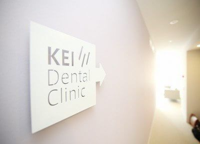 KEI Dental Clinic4