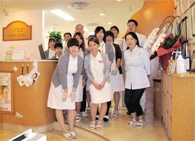 大津歯科医院の医院写真