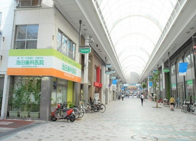 池田歯科医院7