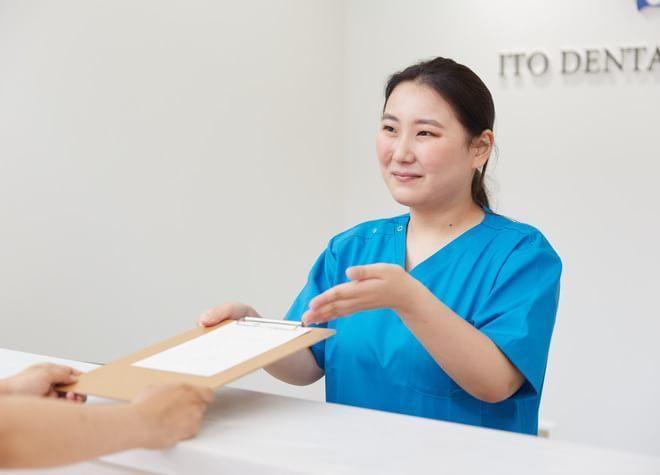 いとう歯科 ITO DENTAL CLINIC(写真2)