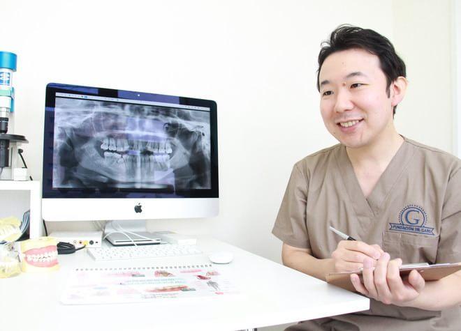 こいずみ歯科・矯正歯科口腔外科2