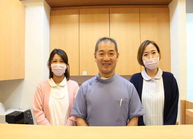 のぶしま歯科医院