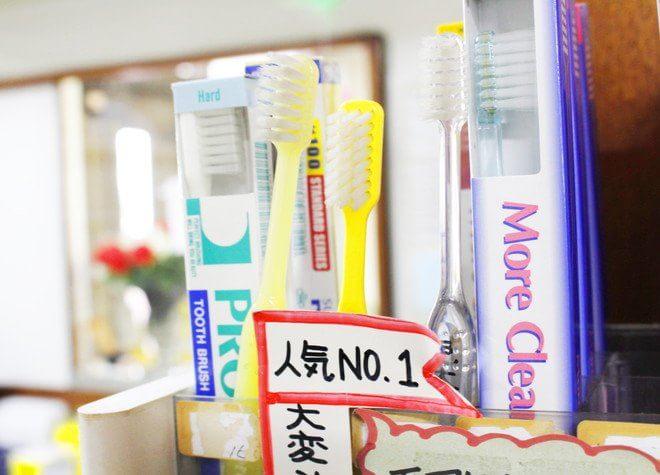 医療法人社団 小林歯科医院6