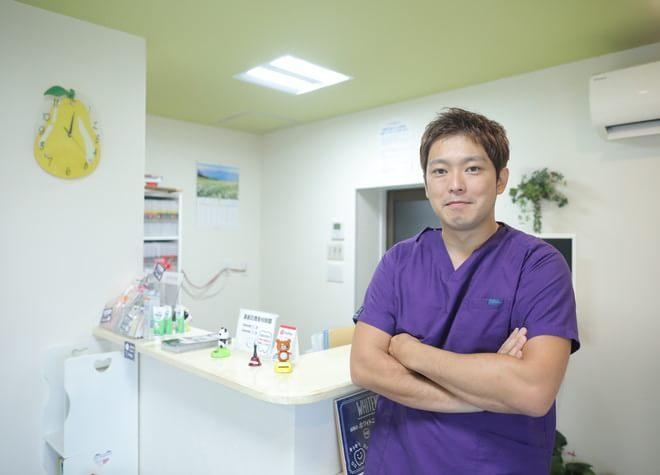 ヒカル歯科1