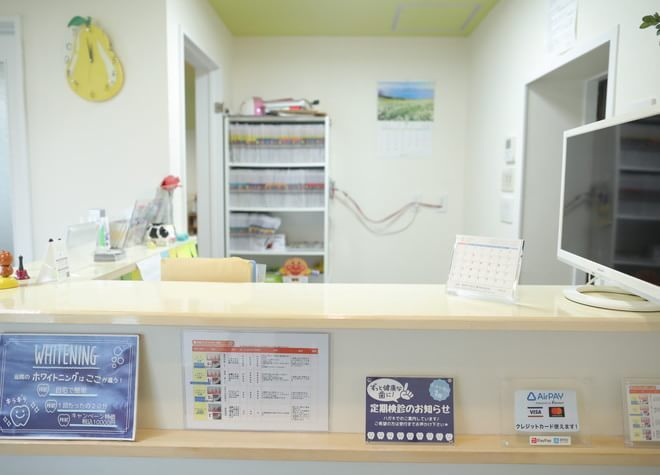 ヒカル歯科2