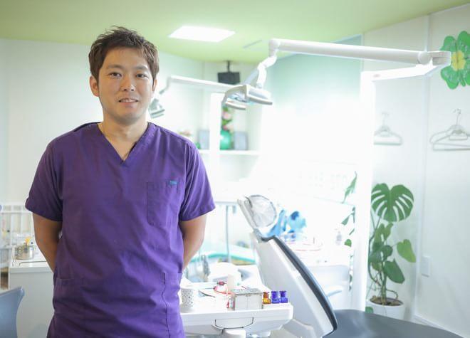 ヒカル歯科4