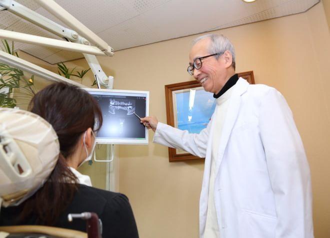 アイボリー歯科医院3