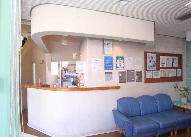 アイボリー歯科医院4