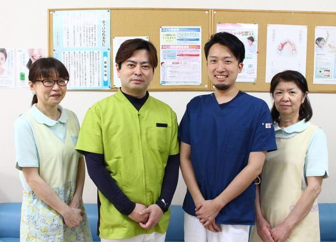 親和歯科医院1