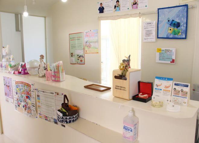 堀井歯科医院5