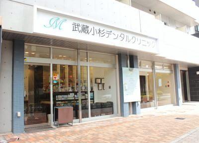 武蔵小杉デンタルクリニック7
