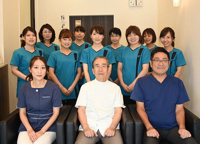 出崎歯科医院