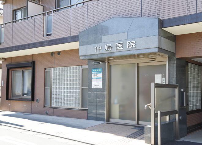 仲島医院歯科