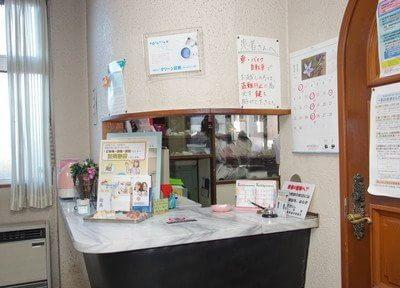 石倉歯科医院3
