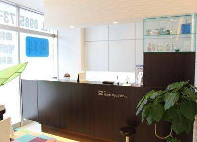 宮崎ミナトデンタルオフィス 宮崎駅 3の写真